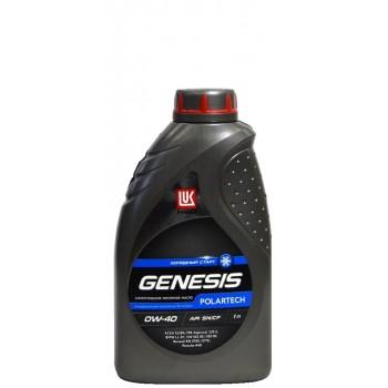 Лукойл Genesis Polartech 0w-40 1 литр