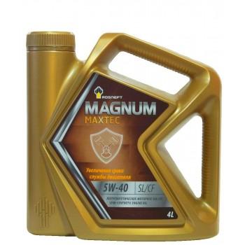 Rosneft MAGNUM 5w-40 4 литра