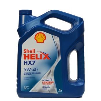 Shell Helix HX7 5w-40 4 литра