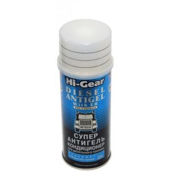 Hi-GEAR Супер Антигель Кондиционер для дизельного топлива 444 мл
