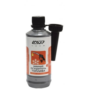 LAVR Зимний осушитель топлива 310 мл