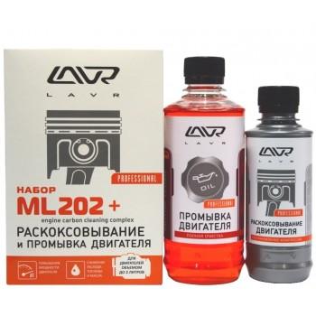 LAVR ML202+ раскоксовка и промывка двигателя