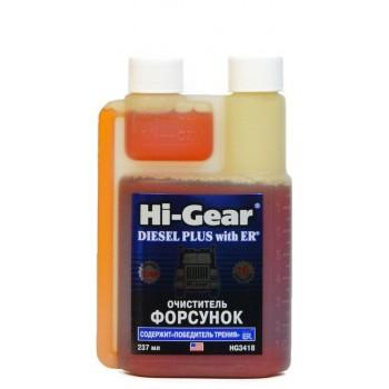 Hi-Gear Очиститель форсунок