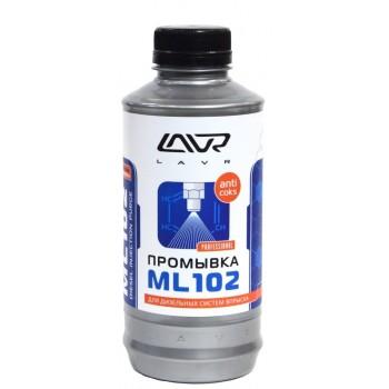 LAVR Промывка Ml 102 1л