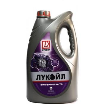 Лукойл промывочное масло 4л