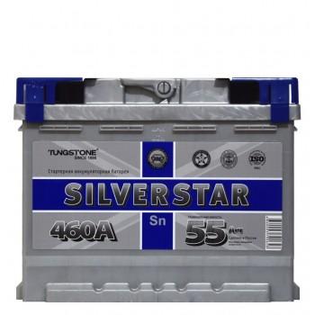 SILVERSTAR 460A 55Ah