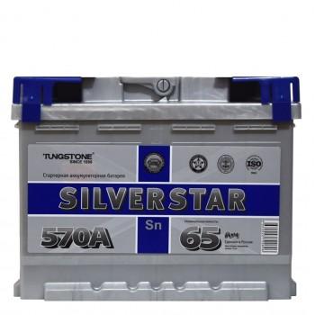 SILVERSTAR 570A 65Ah