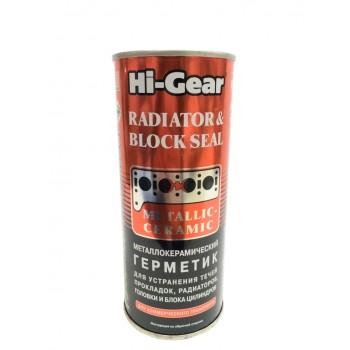 HI-Gear Металлокерамический герметик для устранения течей прокладок, радиаторов, и головки блока цилиндров 444 мл