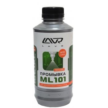 LAVR ML101 промывка для бензиновых инжекторов 1 литр