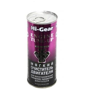 HI-GAER Очиститель двигателя 444 мл