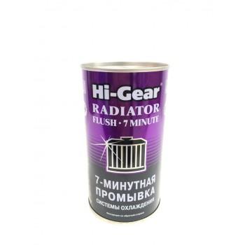 Hi-Gear 7-минутная промывка системы охлаждения 325 мл