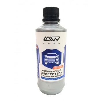 LAVR Комплексный очиститель топливной системы дизель 310мл