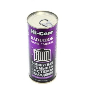 Hi-GEAR Radiator 7-ми минутная промывка системы охлаждения 444 мл